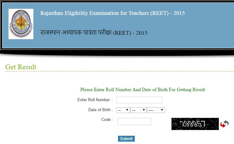 REET Result Declared on 18 May 2016