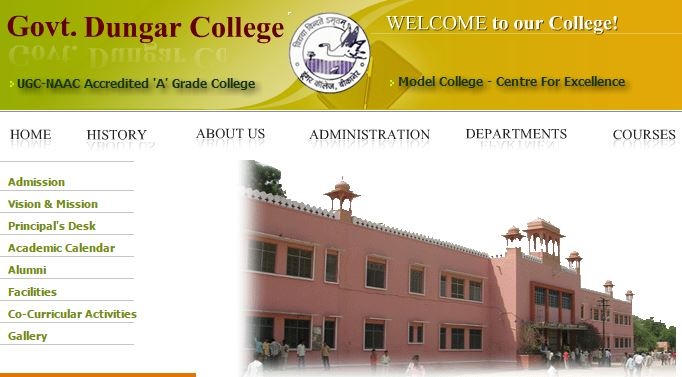 Dungar College Admission Form 2016