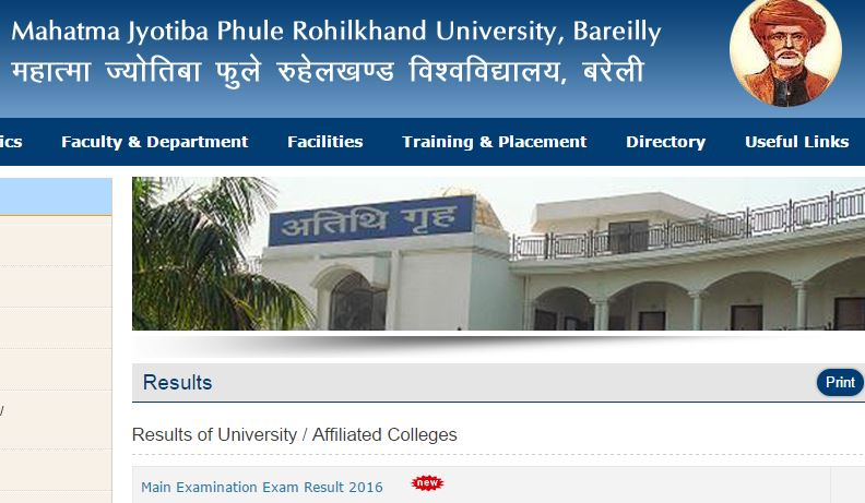MJP Rohilkhand University Result 2016