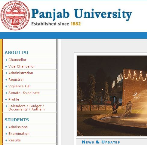 Panjab University Result 2019 BA, BSC, BSC, MA, MSC, MCOM - All