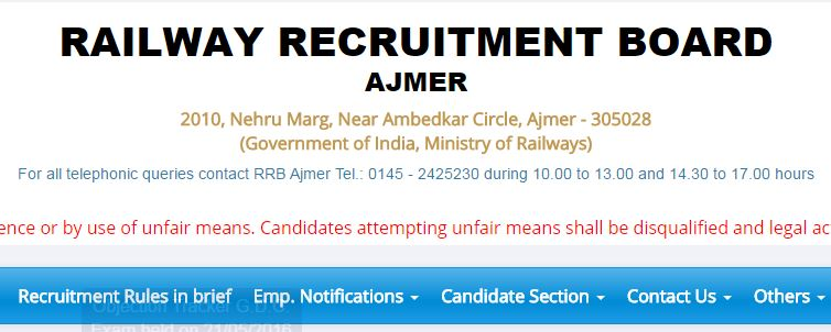 RRB Ajmer NTPC Result Date 2016