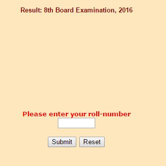 Rajasthan 8th Board Result 28 June 2016