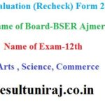 Rajasthan Board 12th Recheck Form 2016