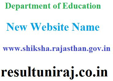 Shiksha Vibhag New website