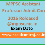 MPPSC Assistant Professor Admit Card 2016 Released @mppsc.nic.in