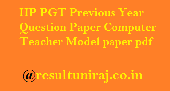 HP PGT Previous Year Question Paper