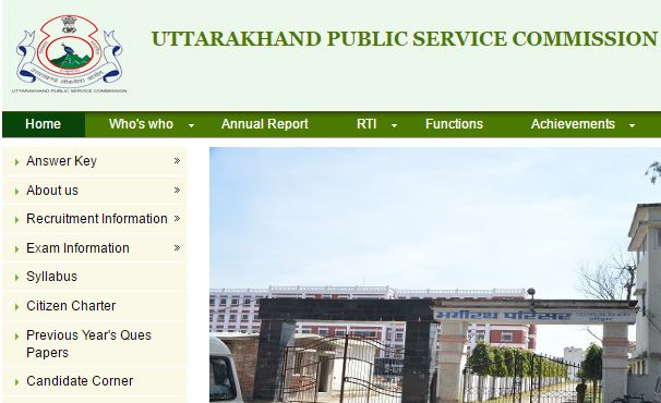 Ukpsc Ae Je Recruitment 2019 Uttarakhand Engineer Jobs