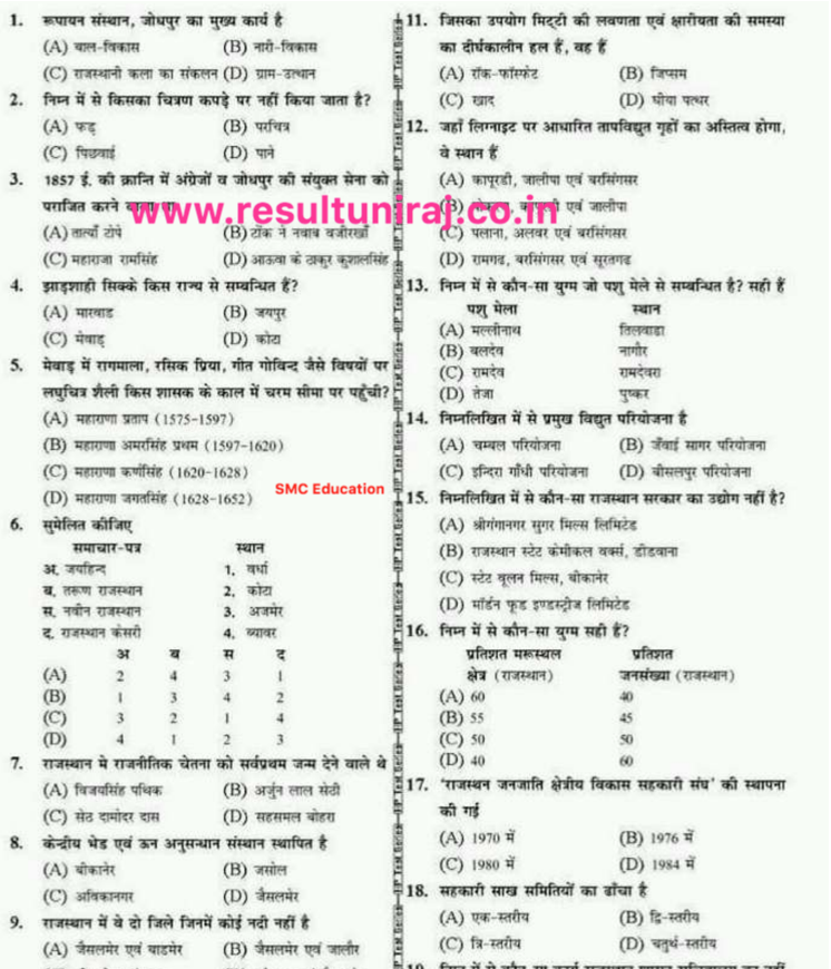 Entrance Exam Reviewer For Grade 11 Pdf Download