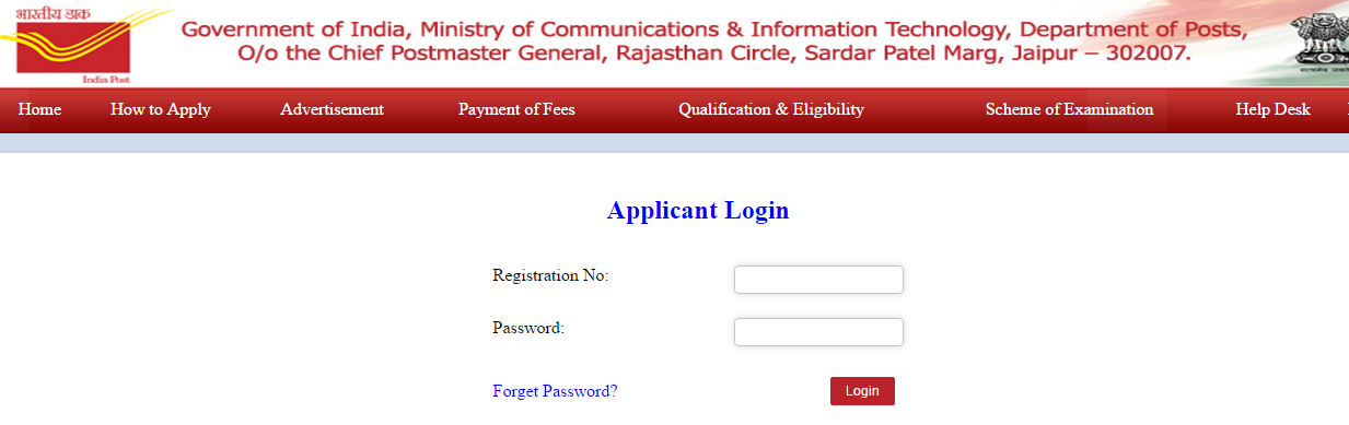 Rajasthan Post Office MTS Admit Card 2016