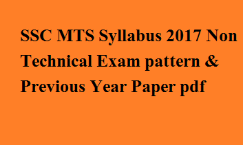 SSC MTS Syllabus 2017 Non Technical Exam pattern & Previous Year Paper pdf