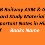 RRB Railway ASM & Goods Guard Study Material & Important Notes in Hindi pdf
