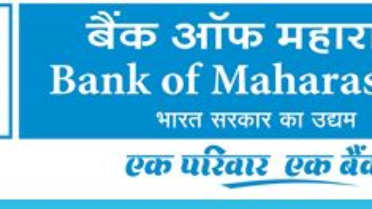 Bank of Maharashtra Admit Card 2019 Download BOM PTS Call Letter