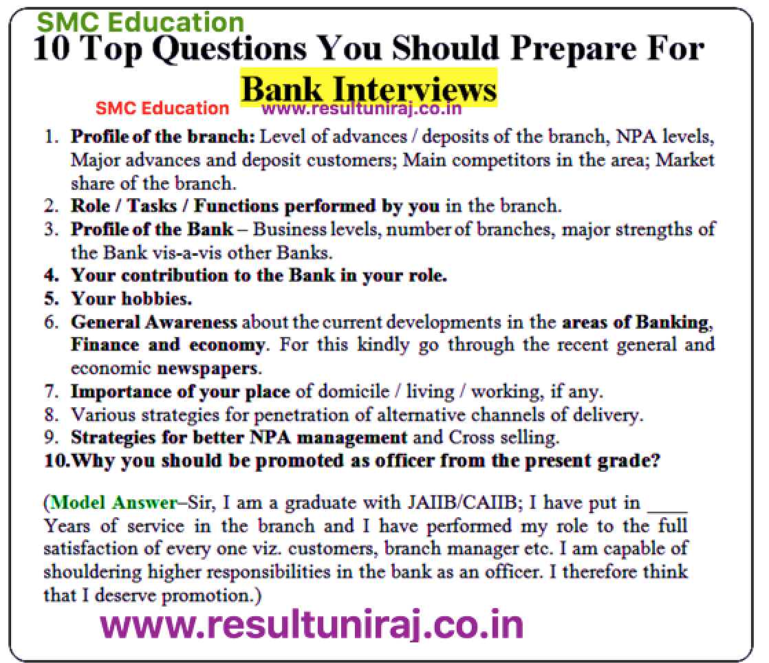 IBPS Bank Interview Questions U0026 Answers PDF 2017  Next 30 Banking Awareness  Questions Part 03   ResultUniraj   University Result U0026 Recruitment News 2017  Best Interview Answers