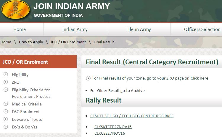Indian Army Clerk CEE Final Result 2019 Name & Roll Number Wise