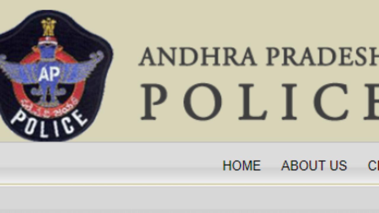 AP Home Guard Recruitment 2018 Notification Andhra Police 14000 Home