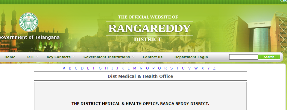 DMHO Rangareddy Recruitment 2017