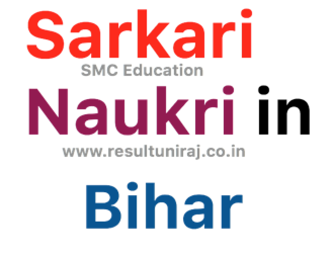 Govt Jobs in Bihar in Year 2017
