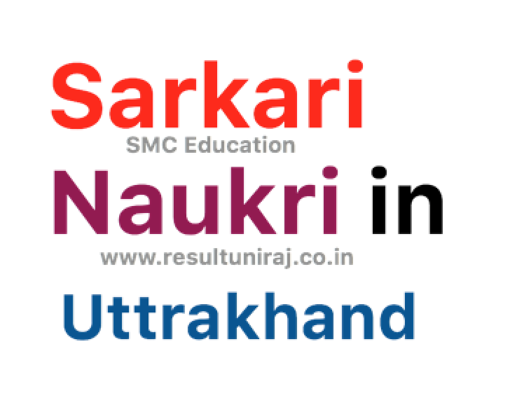 Govt Jobs in Uttarakhand 2017