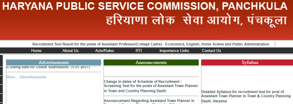 HPSC ADA Answer Key 2019 Haryana Assistant District Attorney