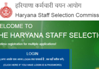 HSSC Clerk Admit card 2019