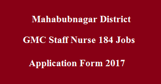 Mahabubnagar District Recruitment 2017Mahabubnagar District Recruitment 2017