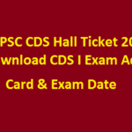 UPSC CDS Hall Ticket