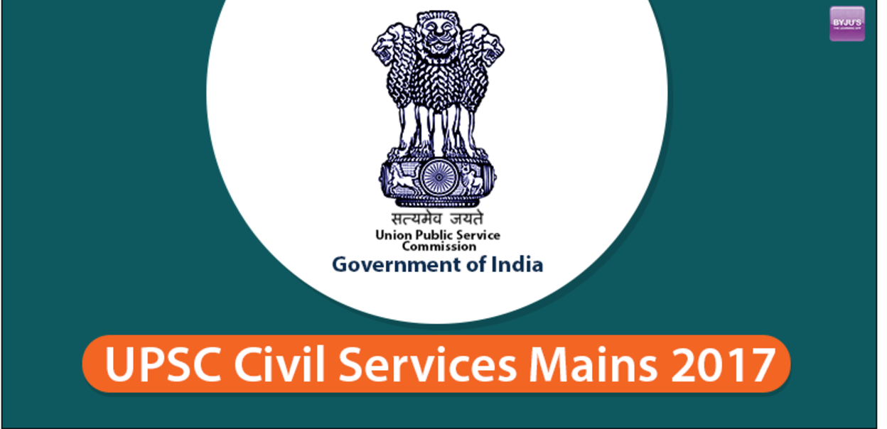 UPSC Civil Services Mains Important Dates 2017