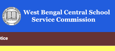 WBSSC Clerk Recruitment 2019 Group D Vacancies at