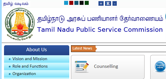 Tnpsc Model Question Papers Pdf