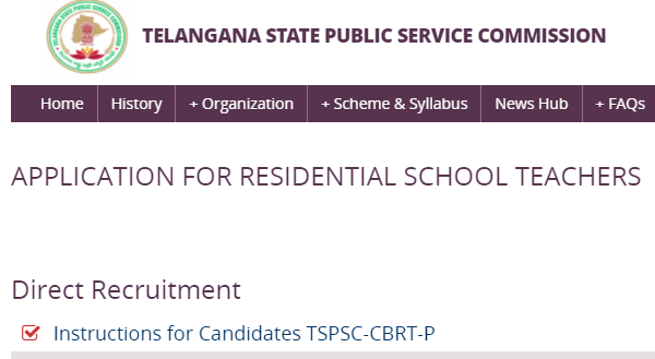 tspsc veterinary assistant result 2018 declared telangana va cutoff ...
