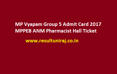 MP Vyapam Group 5 Admit Card 2017 MPPEB ANM Pharmacist Hall Ticket