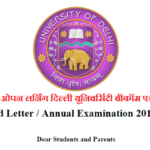 SOL DU BCOM 2nd/ 3rd Year Admission Demand letter 2017