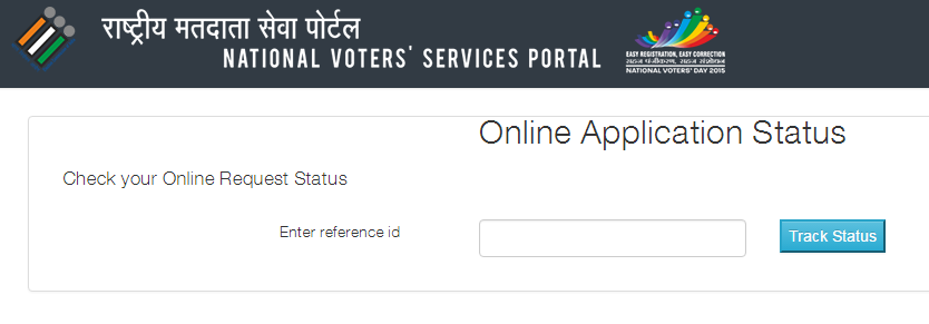 Voter Id Card Status Check Track Your Application Online