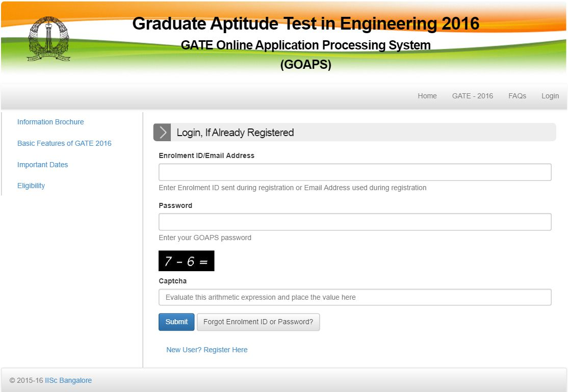Gate Results: GATE 2018 Result: Check GATE 2018 Conducting Organisation