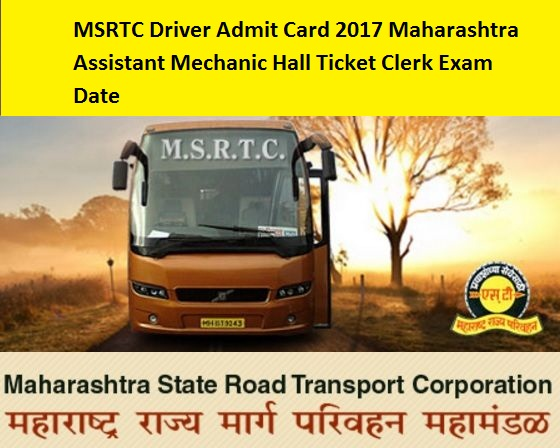 MSRTC Driver Admit Card 2017 Maharashtra Assistant Mechanic Hall Ticket