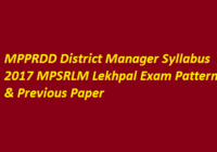 MPPRDD District Manager Syllabus 2017 MPSRLM Lekhpal Exam Pattern & Previous Paper