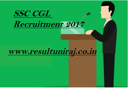 SSC CGL 2017 Recruitment Online Application Form