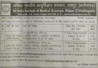 AIIMS Raipur Staff Nurse Vacancies