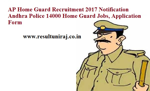 AP Home Guard Recruitment 2017 Notification Andhra Police 14000 Home Guard Jobs, Application Form