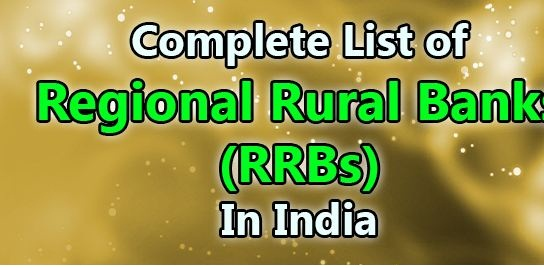List of Regional Rural Bank {RRB} in India State Wise RRB Bank Name List pdf