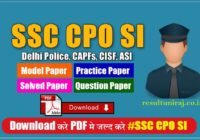 SSC CPO Tier 1 GK Asked Questions