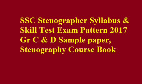 India post exam paper pattern