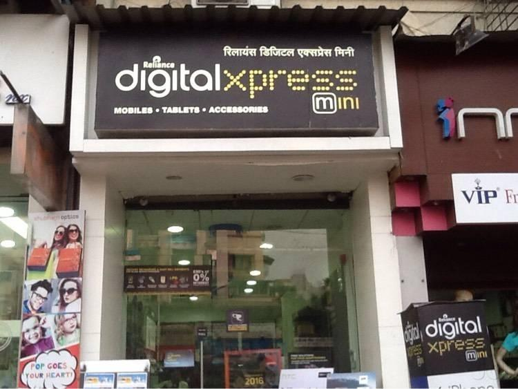 JIO Store Locator - Find Reliance Digital Xpress Mini Store Location