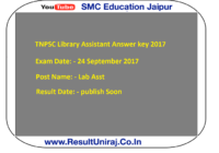 24 September TNPSC Library Assistant Answer key 2017