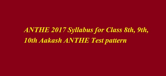 ANTHE 2017 Syllabus for Class 8th, 9th, 10th Aakash ANTHE Test pattern