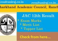 Jharkhand Board 12th Result 2018