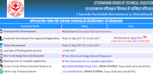 UTC Conductor Recruitment 2017, 424 UK Sanvida Parichalak Bharti ...