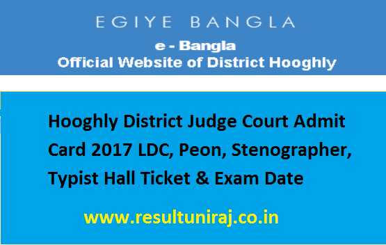 Hooghly District Judge Court Admit Card 2017