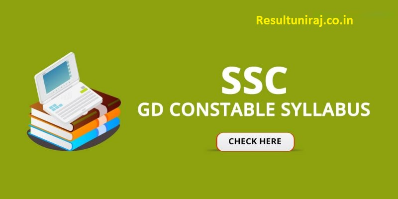 SSC Constable GD Syllabus 2018,