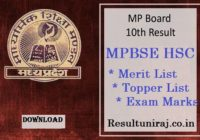 MPBSE HSC High School Exam Result